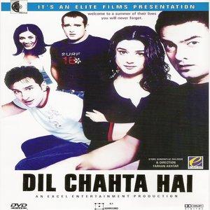 Dil-Chahta-Hai-300-2001