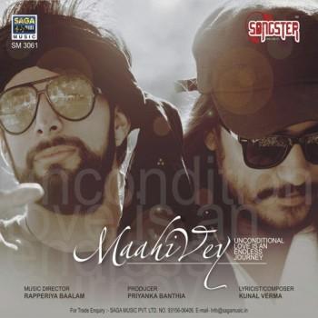 Maahi-Vey-2012-500x500-350x350
