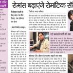 Daily News 10 Feb 2012