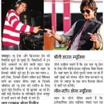 Daily News 11 Dec 2012