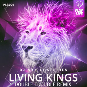 dj-nyk-living-kings-dt1