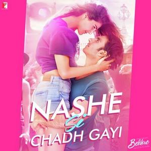 nashe-si-chadh-gayi-from-befikre-hindi-2016-500x500_2-1