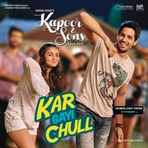 kar-gayi-chull2016-300x300